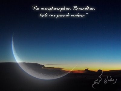 Anak bulan Ramadhan